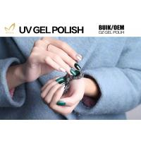 Buy cheap Bling Color Glitter Uv Gel Nail Polish , Soak Off Gel Sparkle Nail Polish from wholesalers