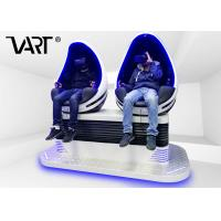 Buy cheap Game Simulator Double Seats VR Egg Chair With Cartoon Movies For Kids from wholesalers