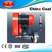 Buy cheap portable electric lathe tool post  grinding machine for sale in china from wholesalers