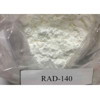 Buy cheap RAD140 SARMs Raw Powder CAS 1182367-47-0 Natural Bodybuilding Supplement from wholesalers