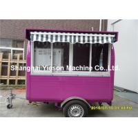 Buy cheap Mobile Ice Cream Trailer Commercial Food Trucks CE ISO9001 from wholesalers