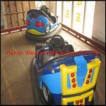Buy cheap Amazing amusement hot sale kids bumper car for amusement park from wholesalers
