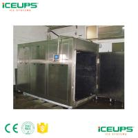 Buy cheap High efficiency vacuum cooling machine for bread chicken snacks from wholesalers