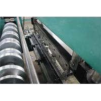 Buy cheap High Speed Roof Roll Forming Machine Metal Roofing Sheet Making Machine from wholesalers