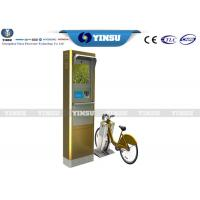 Buy cheap Electronic Lock Bike Docking Station Outdoor Paint For Public Transportation from wholesalers