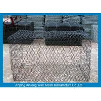 Buy cheap Easy Install Pvc Coated Gabion Baskets Fence For Protection XLS-15 from wholesalers