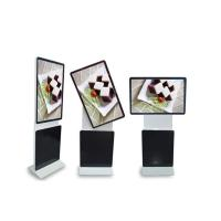 Buy cheap 47 1080P Video / Audio / Photo Rotate Floor Standing LCD Advertising Player from wholesalers