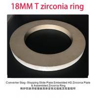 Buy cheap 85% Al2O3 slide gate refractory For Tundish Embedded Zirconia Insert from wholesalers