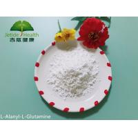 Buy cheap Alanyl-L-Glutamine Dipeptide for Pharmaceutical Use , Parenteral Nutrition from wholesalers