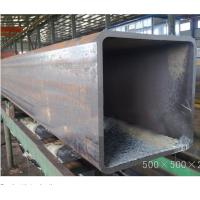 Buy cheap China factory price SHS Square Steel Hollow box Section (500X500mm) from wholesalers