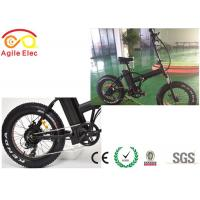 Buy cheap Fat Hub Motor Electric Fold Up Bike , 48V 750W Folding Electric Bicycles from wholesalers