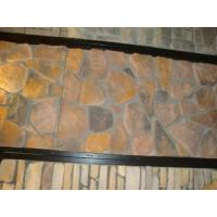 Buy cheap 2011 Good Quality  Decorative Culture Stone from wholesalers