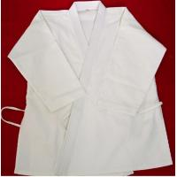 Buy cheap white karate uniforms from wholesalers