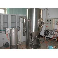 Buy cheap High Tower Granulating Industrial Spray Dryer , Pressure Spray Dryer For Washing Powder from wholesalers