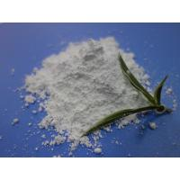 Buy cheap Rat Poison Material Barium Carbonate BaCO3 0.002 G/100 ML Water Solubility from wholesalers