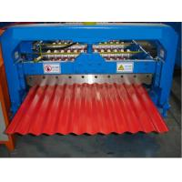 Buy cheap arch corrugated steel roof machine from wholesalers