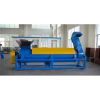Buy cheap Pet recycling machinery product