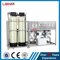 Buy cheap RO water purifier water treatment with softener, reverse osmosis, Satiness steel, glass fiber, 500L-20000L from wholesalers