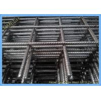 Buy cheap AS 4671 Carbon Steel Welded Wire Mesh Screen , Reinforcing Wire Mesh For Concrete from wholesalers