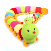 Buy cheap Number Caterpillar Plush Cute Baby Toys Colorful Stuffed Kids Playing Learning from wholesalers