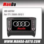 Buy cheap 2 din car video for Audi TT (2006-2013) car multimedia navigation system satellite gps from wholesalers