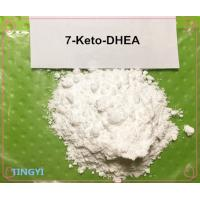 Buy cheap 7- Keto- DHEA CAS 566-19-8 Anti - Aging and Strongest Fat Burning Steroids Male Enhancer Raw Source For Bodybuilding from wholesalers
