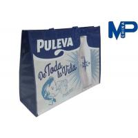 Buy cheap Supermarket Tote PP Shopping Bag , Promotional Handle Grocery Shopping Bag from wholesalers