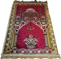 Buy cheap Cheapest polyester prayer mat product