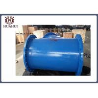 Buy cheap DN800 PN16 Y Type Strainer Cast Steel Wafer Type Ss304 Screeen Blue Color from wholesalers