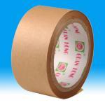 Buy cheap fiber reinforced hot melt adhesive Kraft paper tape , Reinforced packagingTape from wholesalers