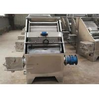 Buy cheap Automated Manure Separator Equipment , Chicken Manure Dewatering Machine from wholesalers