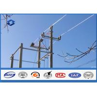 Buy cheap Overhead Transmission Line metal utility poles , ASTM A 123 Galvanized  steel post from wholesalers