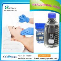 Buy cheap New products cross linked filler hyaluronic acid , injectable hyaluronic acid dermal filler for nose enhancement from wholesalers