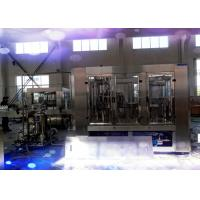 Buy cheap Fruit Juice Filling Machine With CIP System Siemens PLC enhanced from Wholesalers