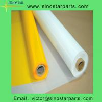 Buy cheap Polyester or nylon silk screen printing mesh from wholesalers