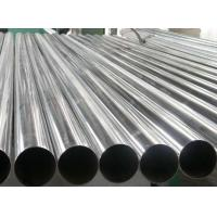 Buy cheap Cold Rolled Alloy Steel Pipe UNS S32304 Duplex Stainless Steel Tube For Food Industry from wholesalers