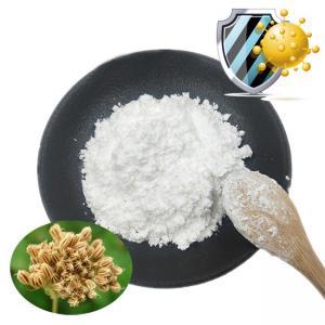 China Functional Cnidium Monnieri Extract Osthole 50% 90% 98% Herbal Extract Powder on sale