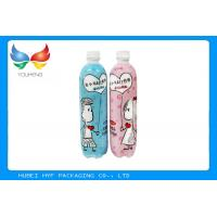 Buy cheap Disposable Odorless Drink Bottle Labels Packaging With Hologram Or Hot Foil from wholesalers
