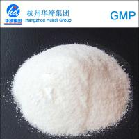 Buy cheap 100 Natural Cosmetic Ingredients Pearl Powder for Skin Whitening Beauty Raw Materials from wholesalers