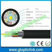 Buy cheap Non-metallic Outdoor Communication Optical Cable GYFTA from wholesalers