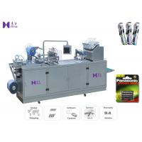Buy cheap 1.5KW Toothbrush Packaging Machine , 10-25 Pcs / Min Blister Pack Sealing Machine from wholesalers
