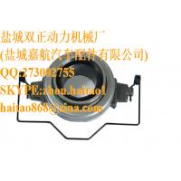 Buy cheap clutch release bearing factory for VOLVO 3151 000 218 from wholesalers