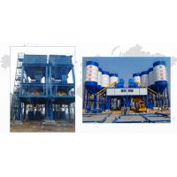 Buy cheap MC Key Components Mix All Kinds Of Concrete HLS180 Concrete Mixing Station from wholesalers