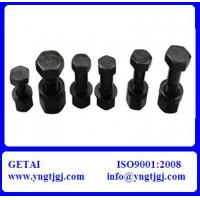 Buy cheap Heavy Hex Bolts Nuts Washers ASTM A307 ASTM A325 from wholesalers