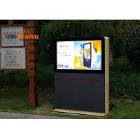 Buy cheap Customized Inches LCD Digital Signage Advertising Display Floor Standing from wholesalers