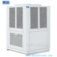 Buy cheap DHF KT-18ASJ/KT-23ASJ/KT-30AS Refrigeration Evaporative Air Cooler / air conditioner from wholesalers