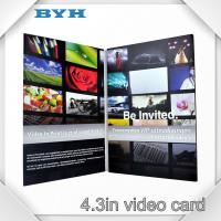Buy cheap Customize 2.4/4.3/5/7inch video brochure china factory from wholesalers