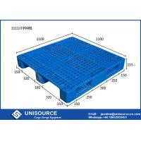 Buy cheap 4 Way Single Faced Plastic Storage Pallets 1210 Plastic Roll Ship Blue / Orange from wholesalers