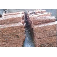 Buy cheap China high quality copper wire scrap from wholesalers