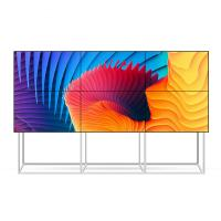 Buy cheap 3x3 2x2 4k Video Wall With Floor Stand Bracket 55'' Low Power Consumption product